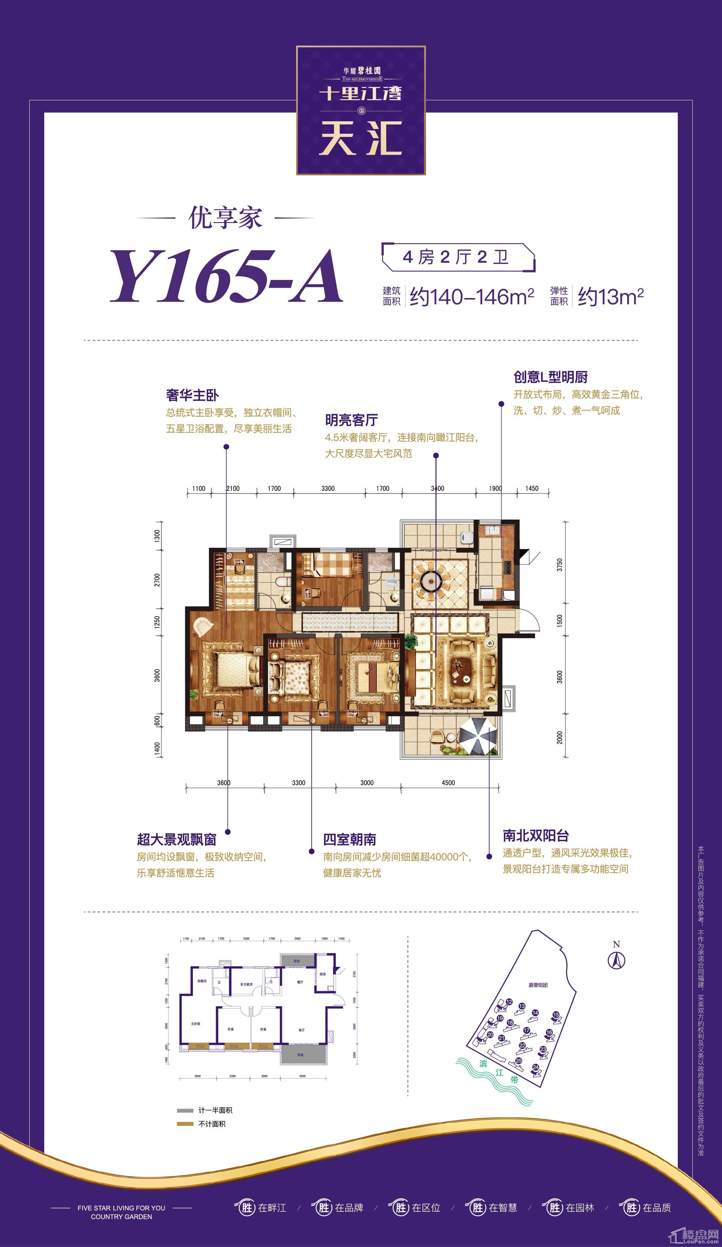 Y165-A平面