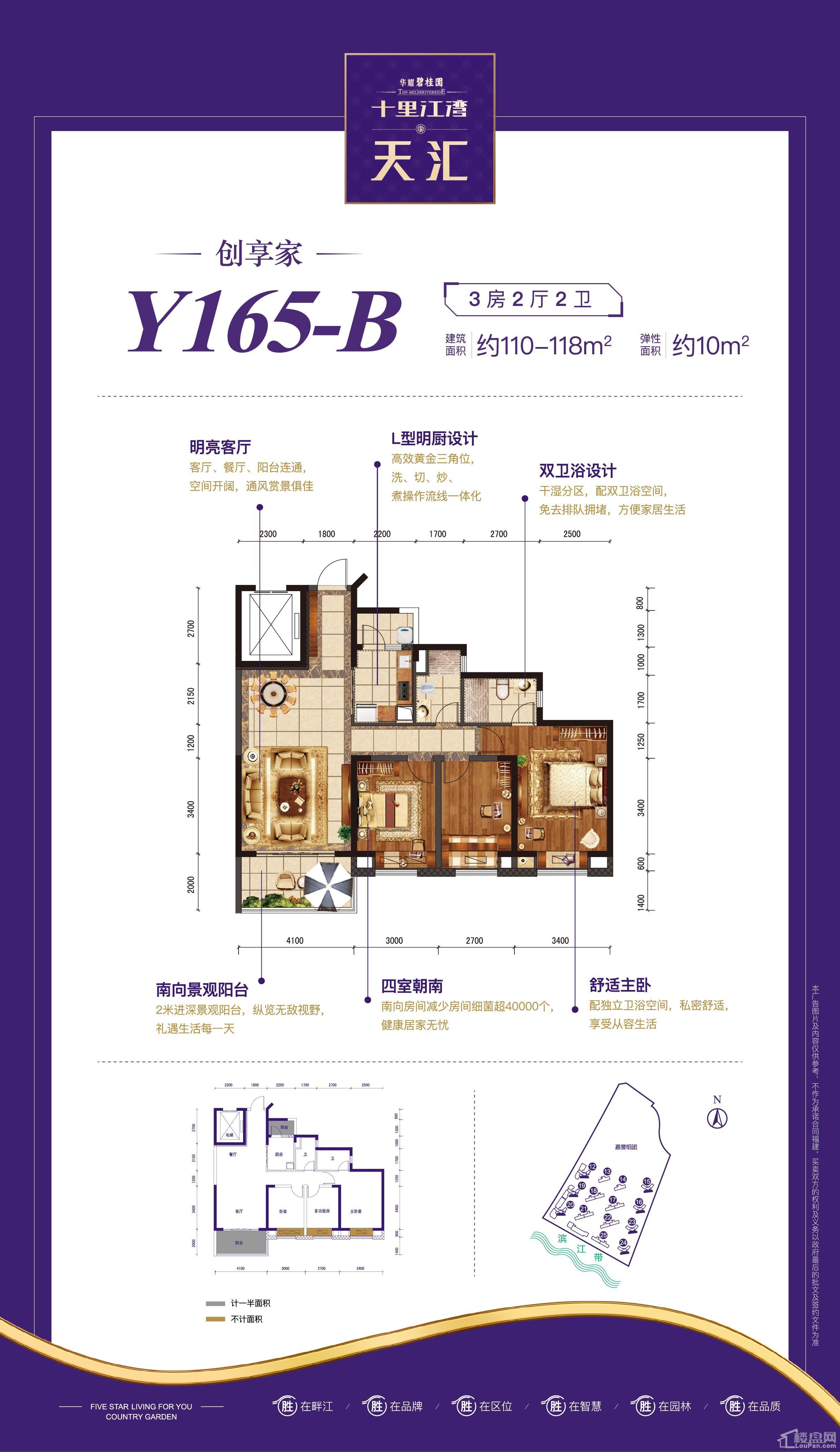 Y165-B平面