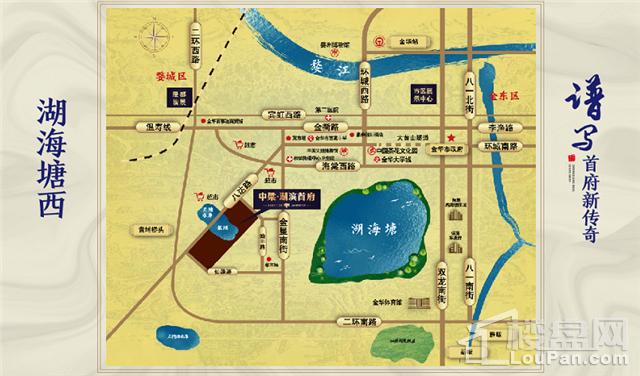 中梁·湖滨首府位置图