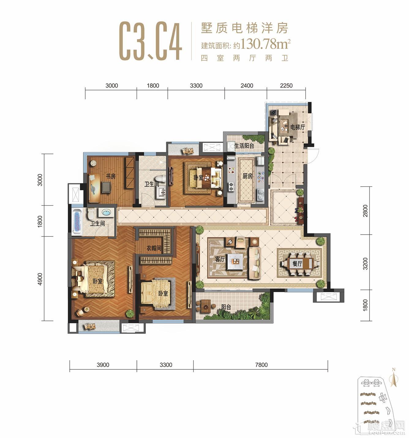 圣桦国际城C3.C4
