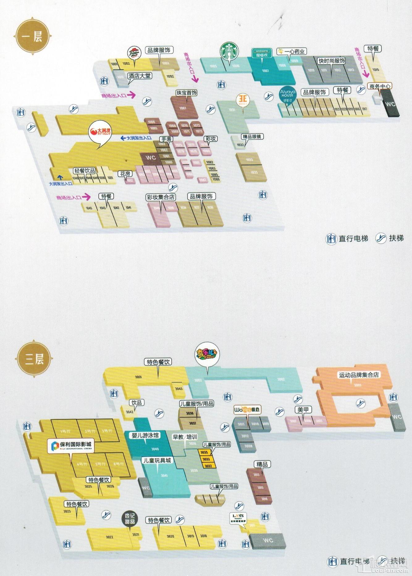 和佳商业广场(新大润发) 户型图