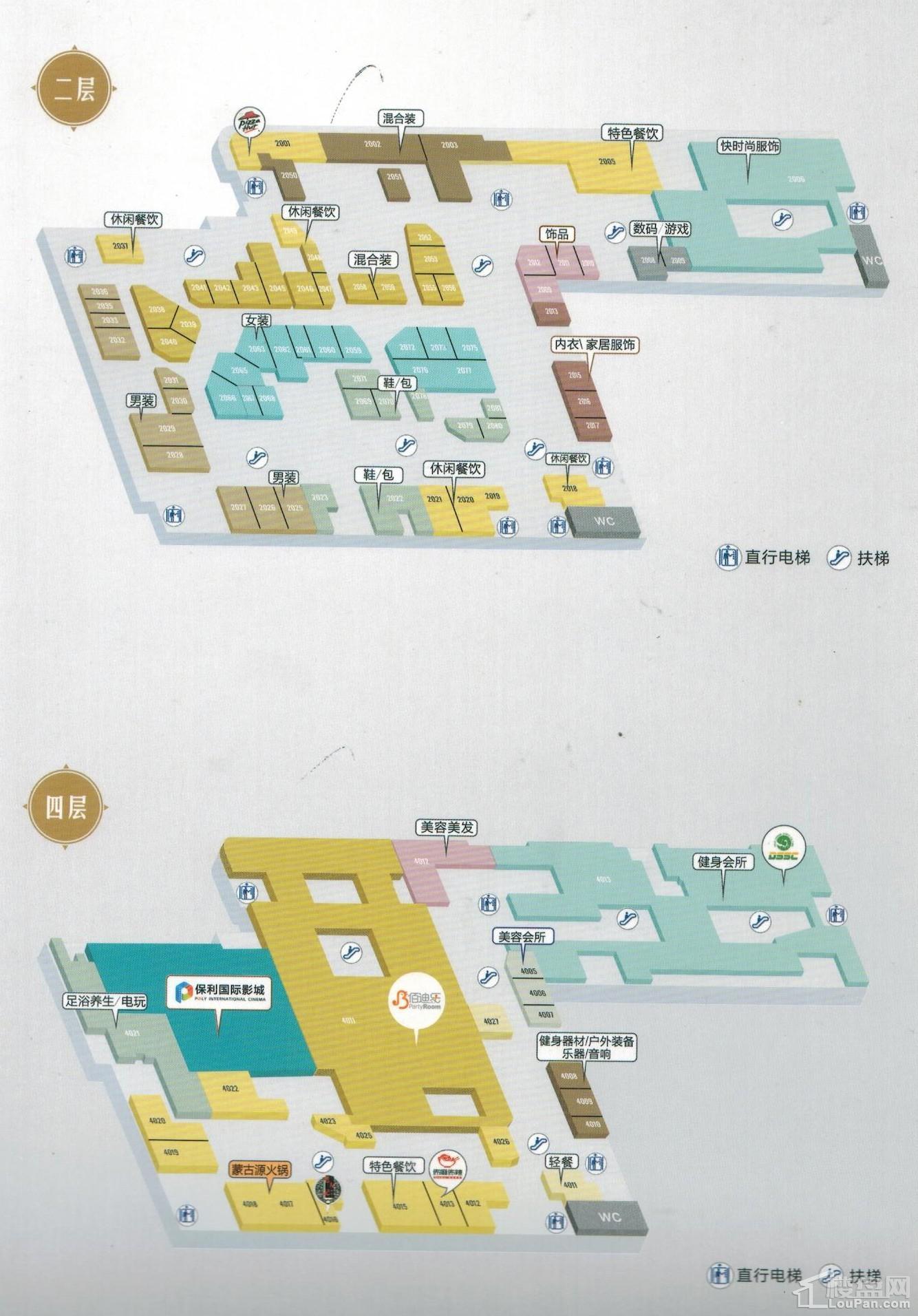 和佳商业广场(新大润发)户型图