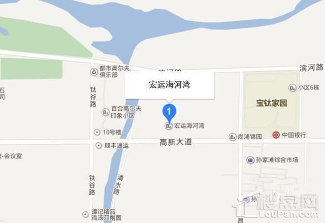 宏运海河湾位置图