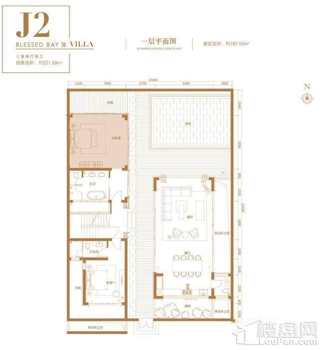 葛洲坝·海棠福one别墅J2户型(一层)