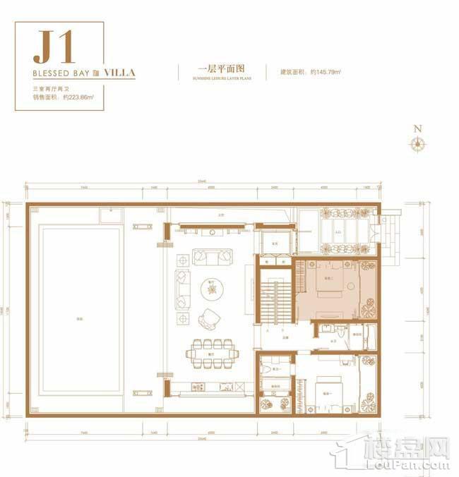 葛洲坝·海棠福one别墅J1户型(一层)