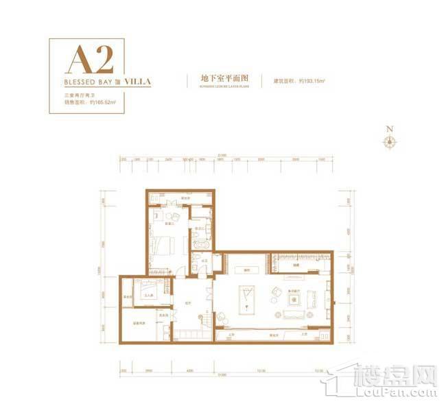 葛洲坝·海棠福one别墅A2户型(地下一层)