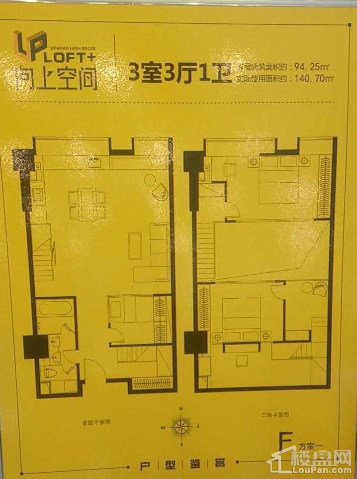 阳光新卓广场户型图
