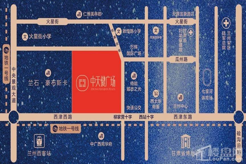 兰州中天健广场位置图