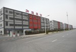 安徽加宝工业园