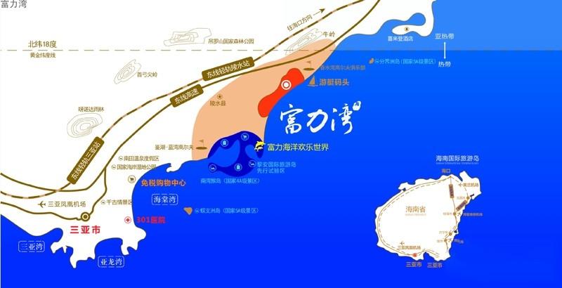富力湾位置图