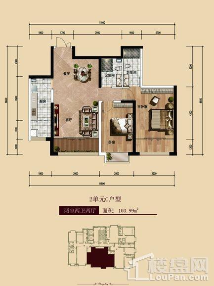 二期10号楼2单元c户型