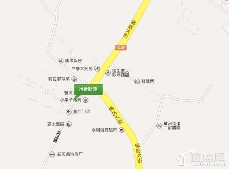 怡景新苑位置图