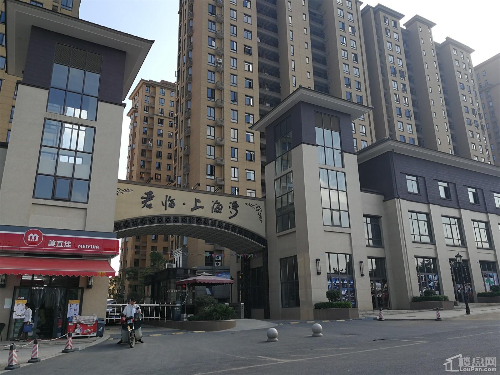 君临·上海湾实景图