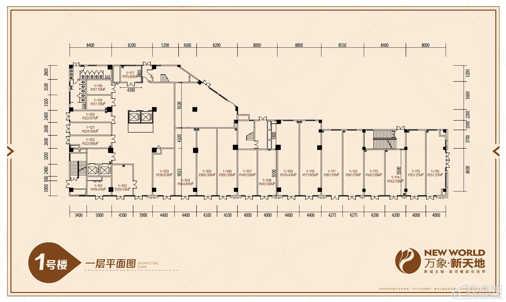 1号楼1层