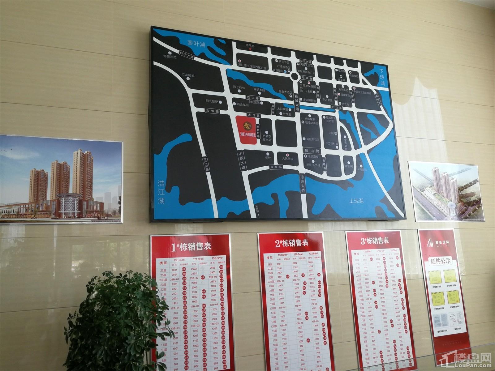 湘浩国际位置图