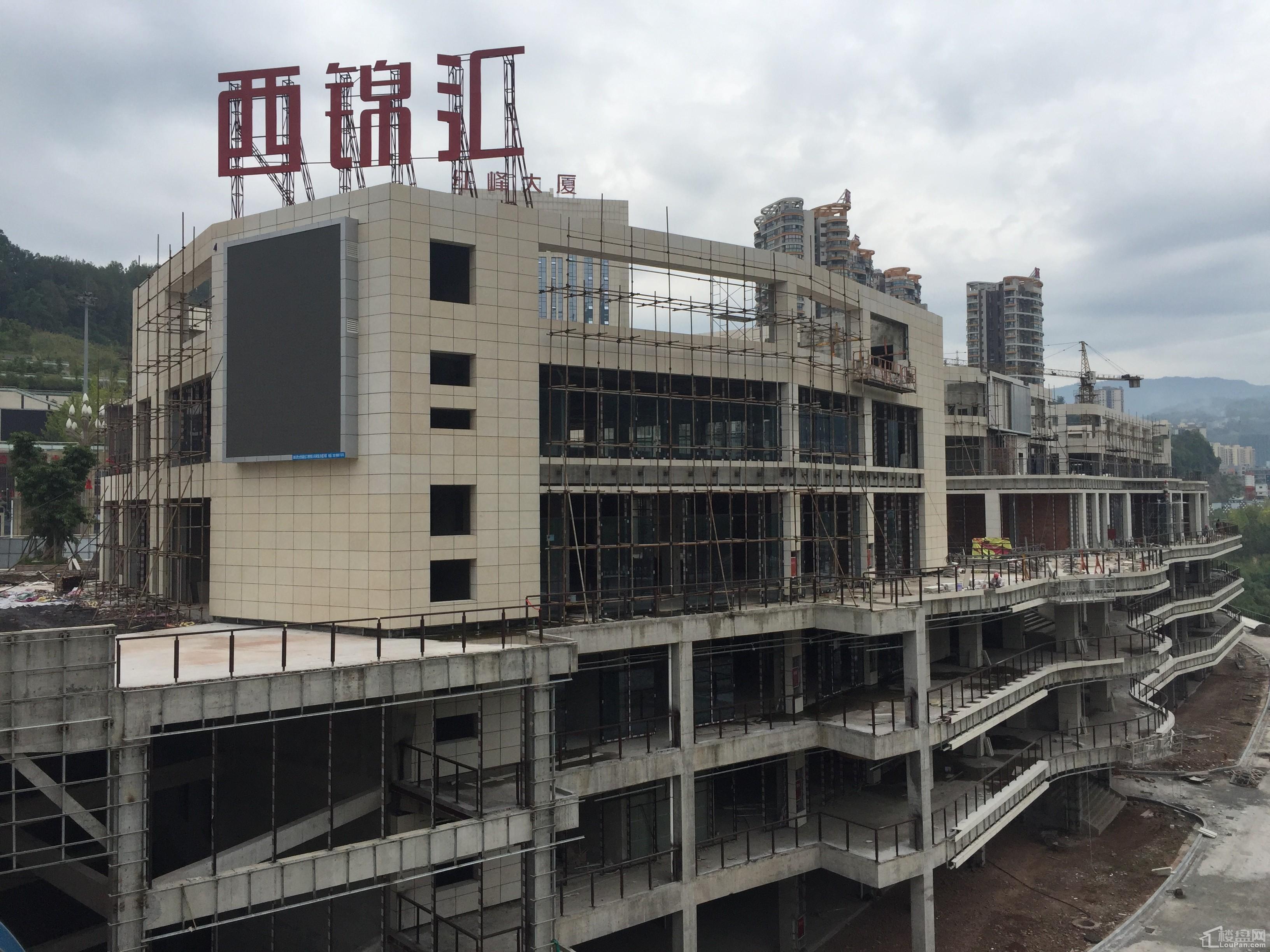 西锦汇实景图