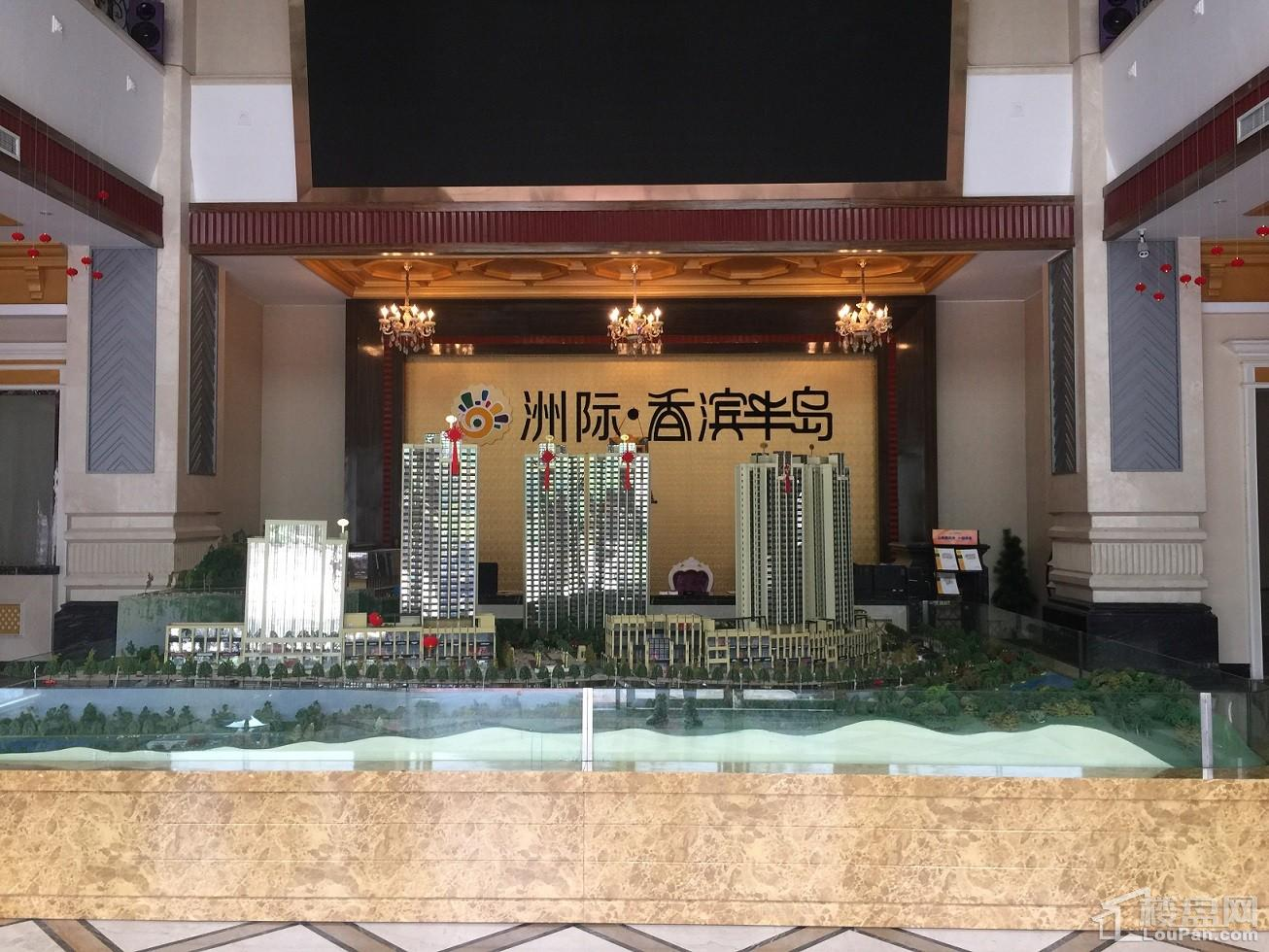 香滨半岛实景图