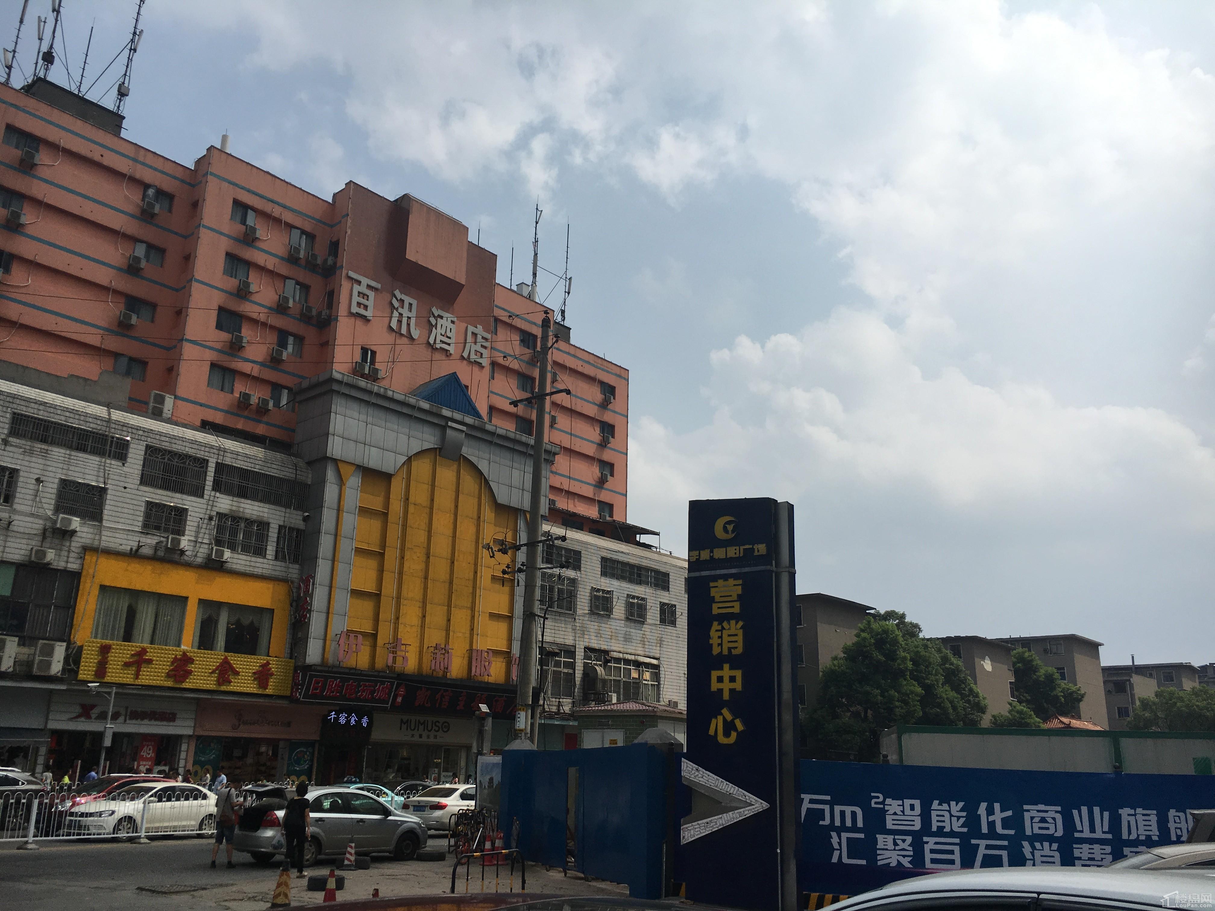 宇成朝阳广场配套图