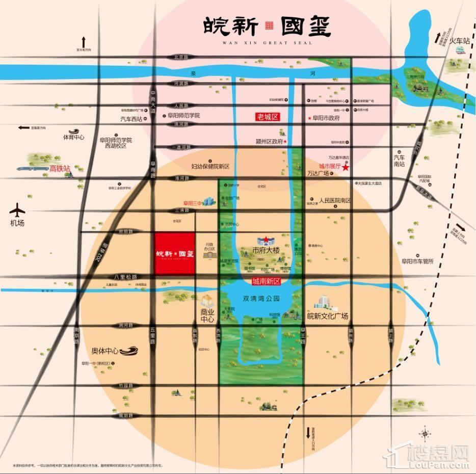 皖新·国玺位置图