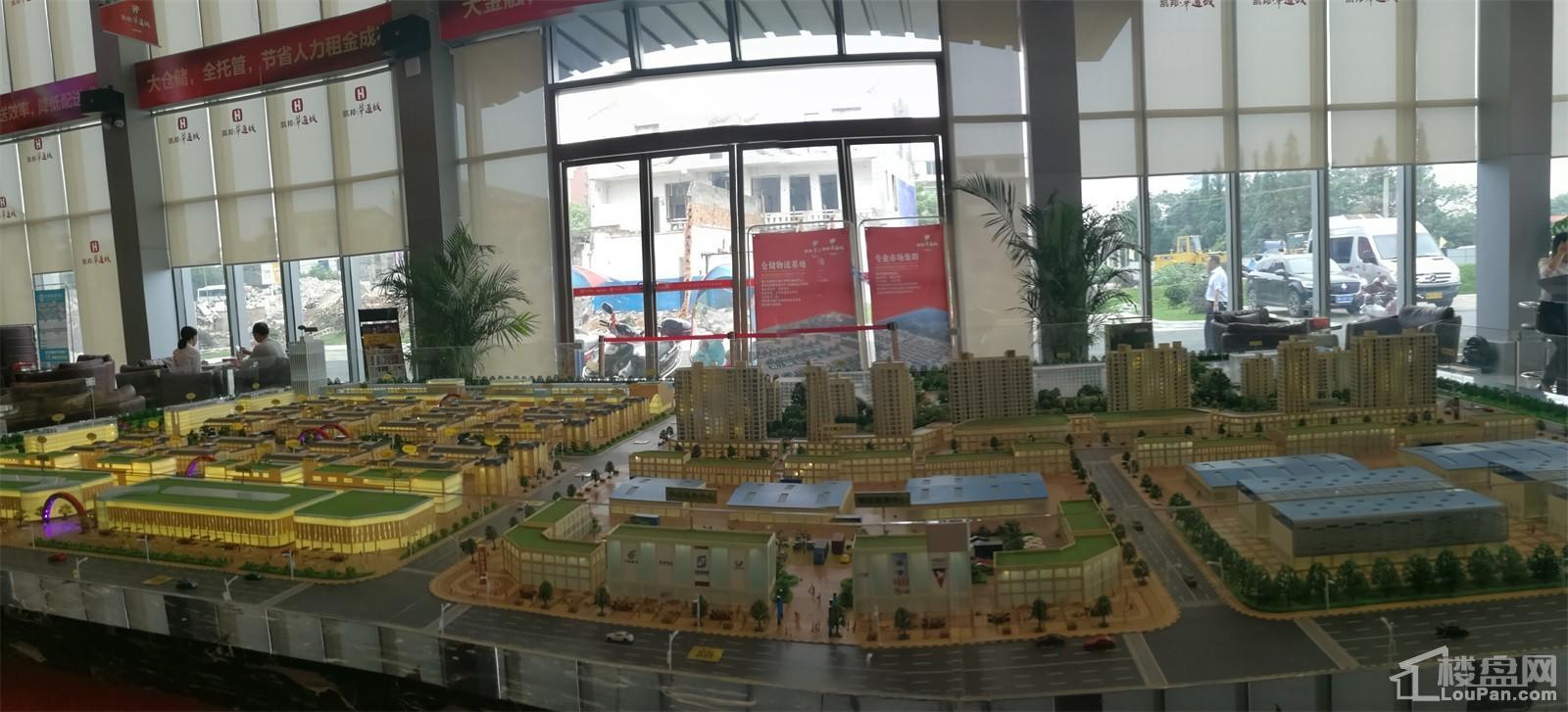 凯邦华通城实景图