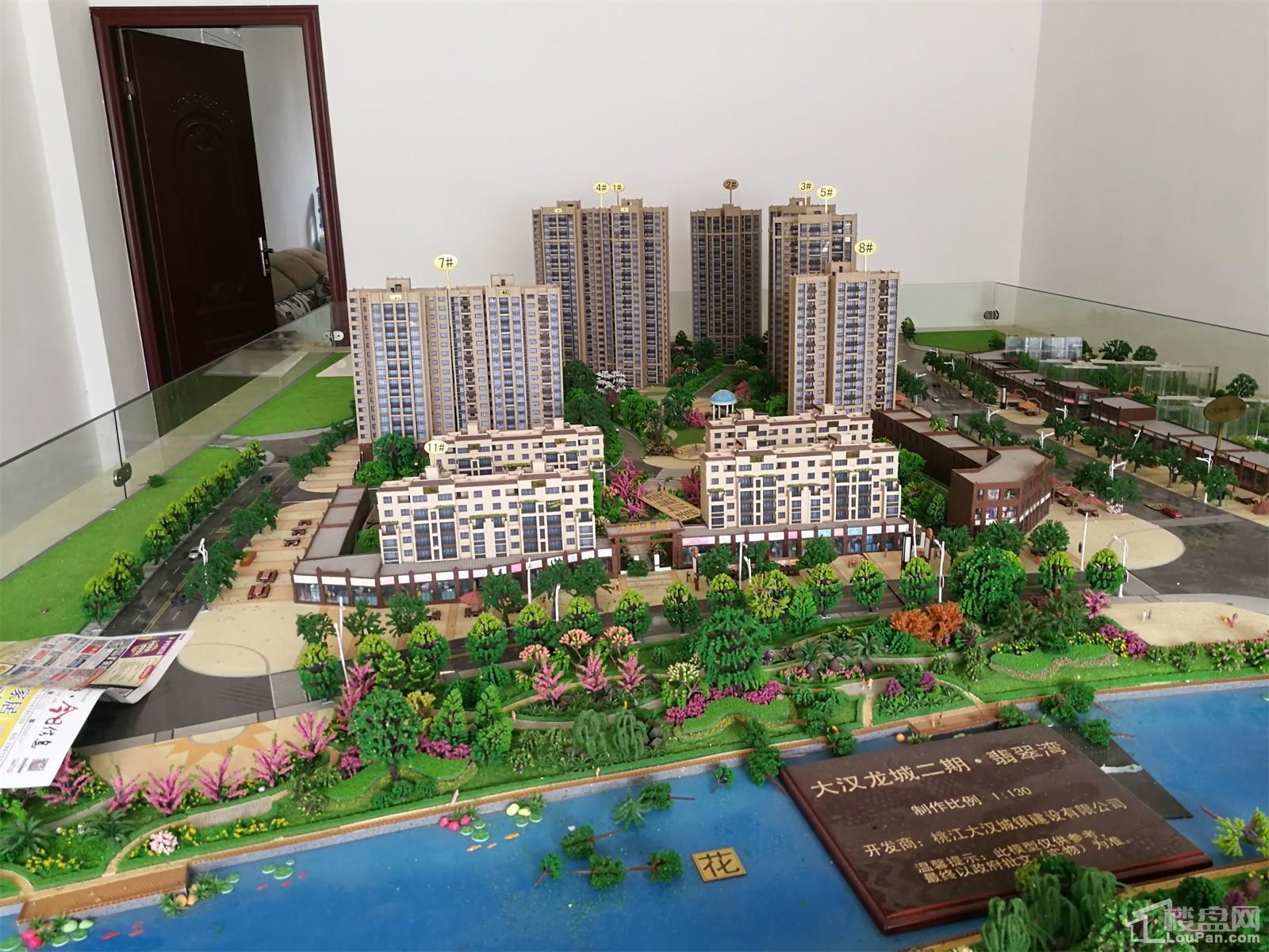 大汉龙城实景图