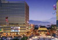 金海国际五金机电城