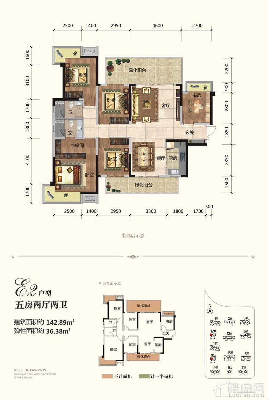 新希望锦官城10/12#楼 E2户型