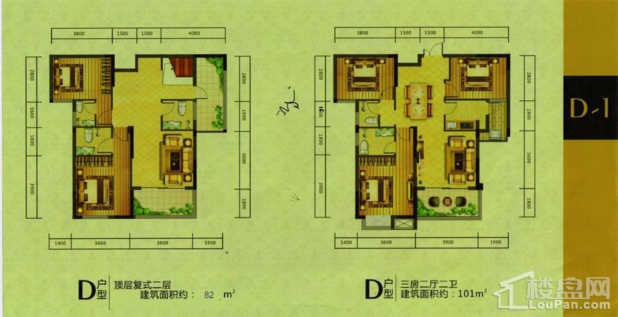 凯鸿星城D户型图