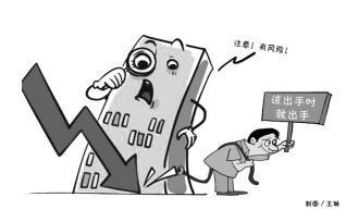 西安新规:伪造资料骗购房资格 5年内禁在西安买房