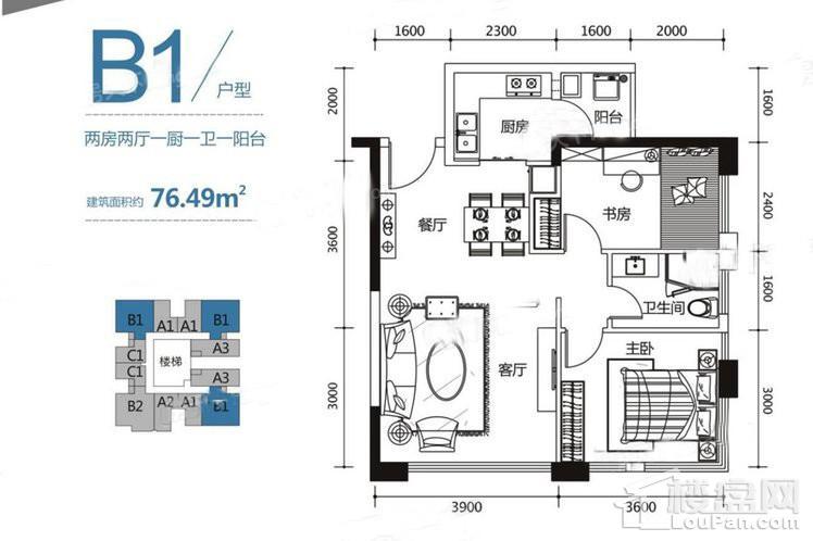 2#B1户型
