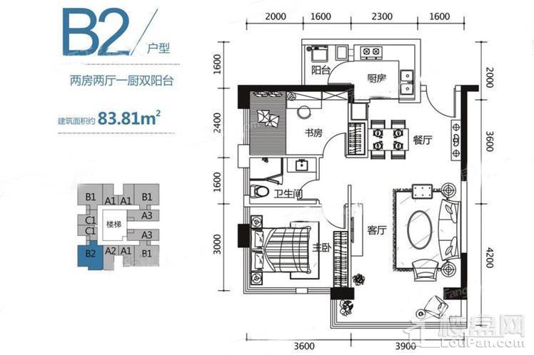 2#B2户型