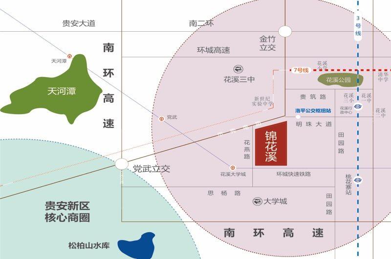 锦·花溪位置图