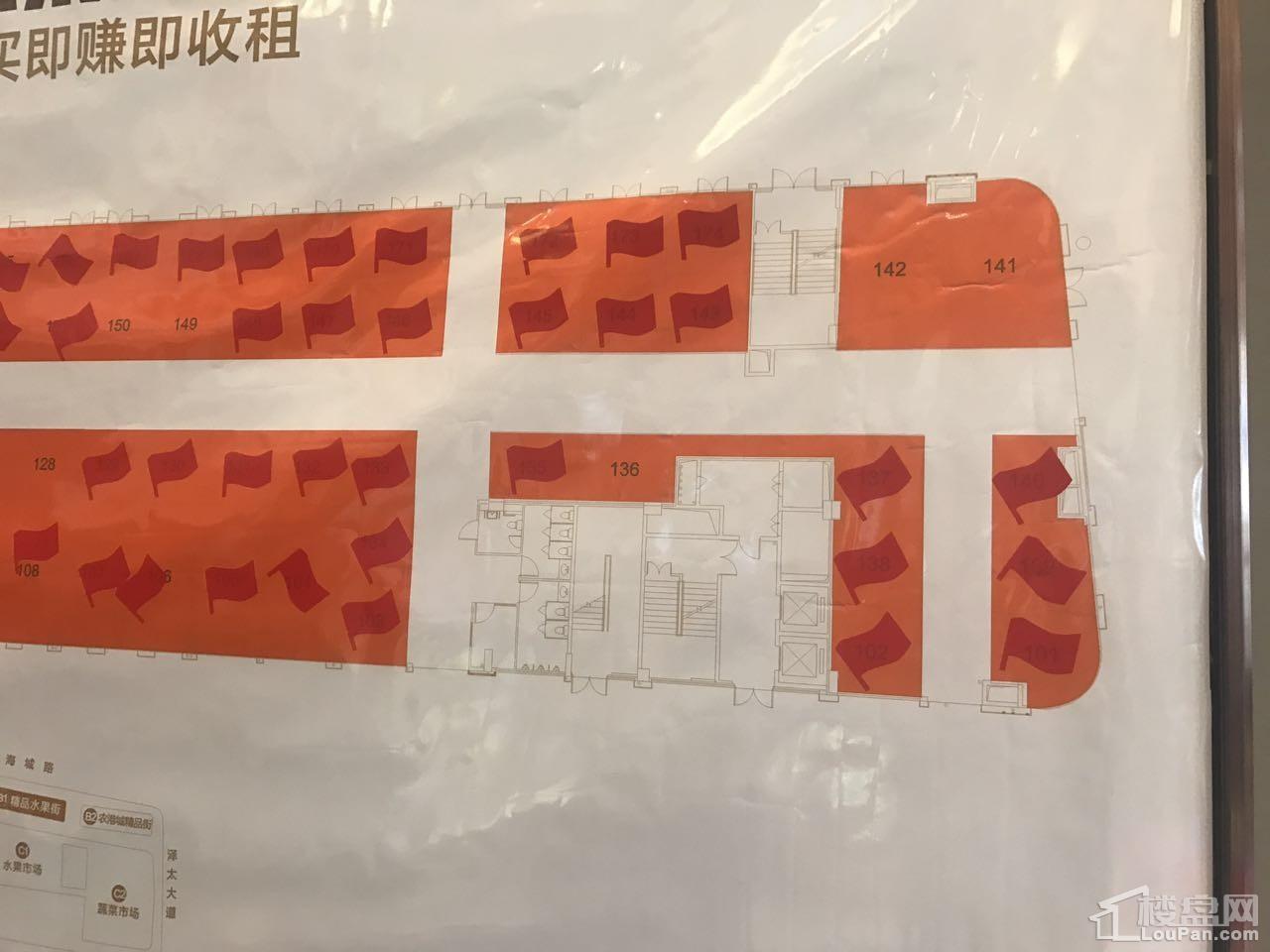 中国·农港城