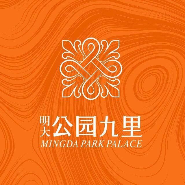 郴州公园九里高清图