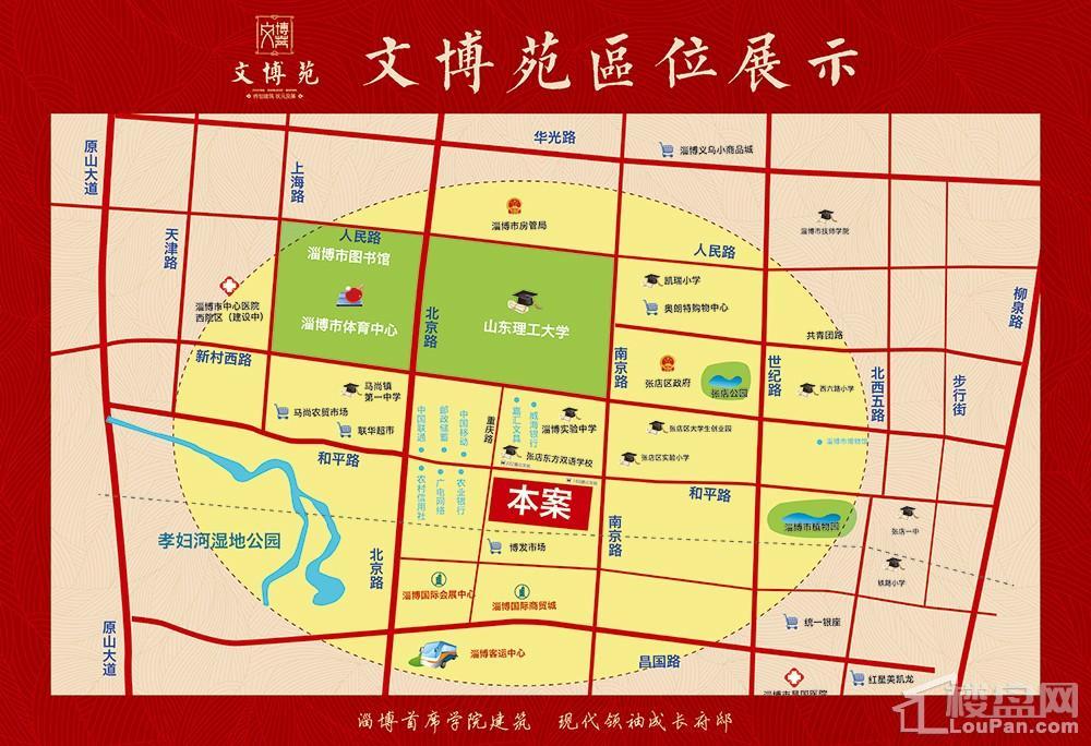 文博苑位置图