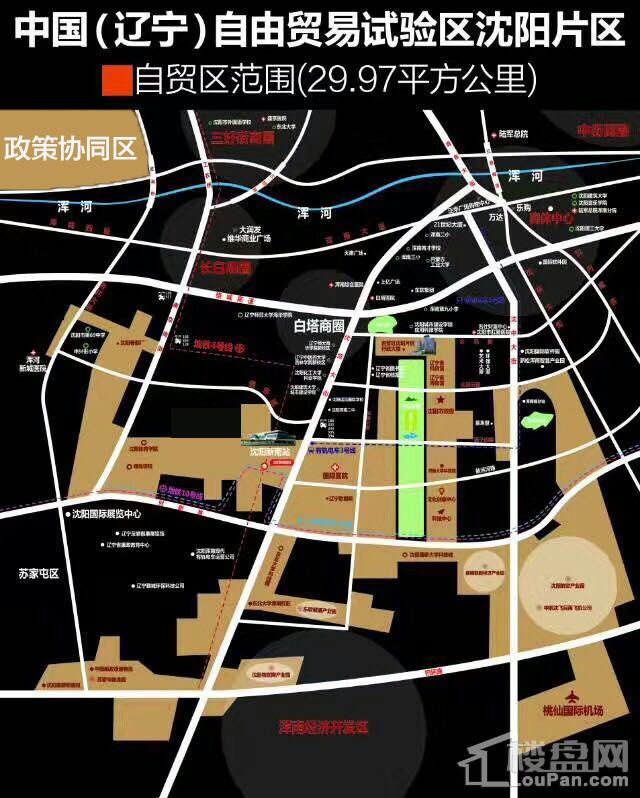 自贸柏林城位置图