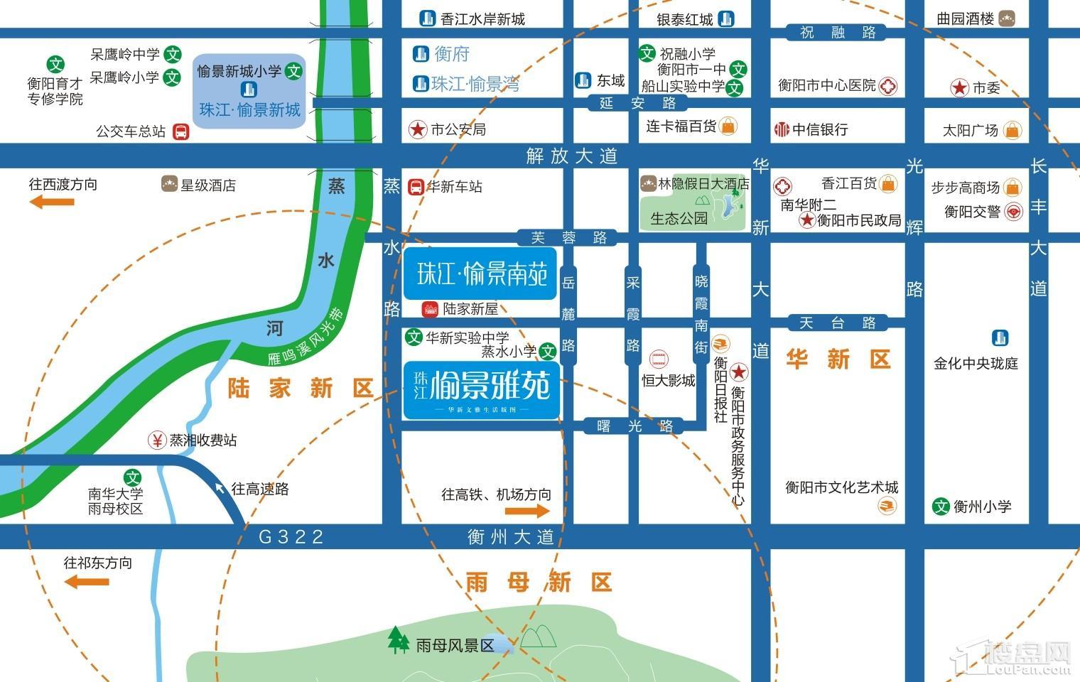 珠江·愉景雅苑位置图