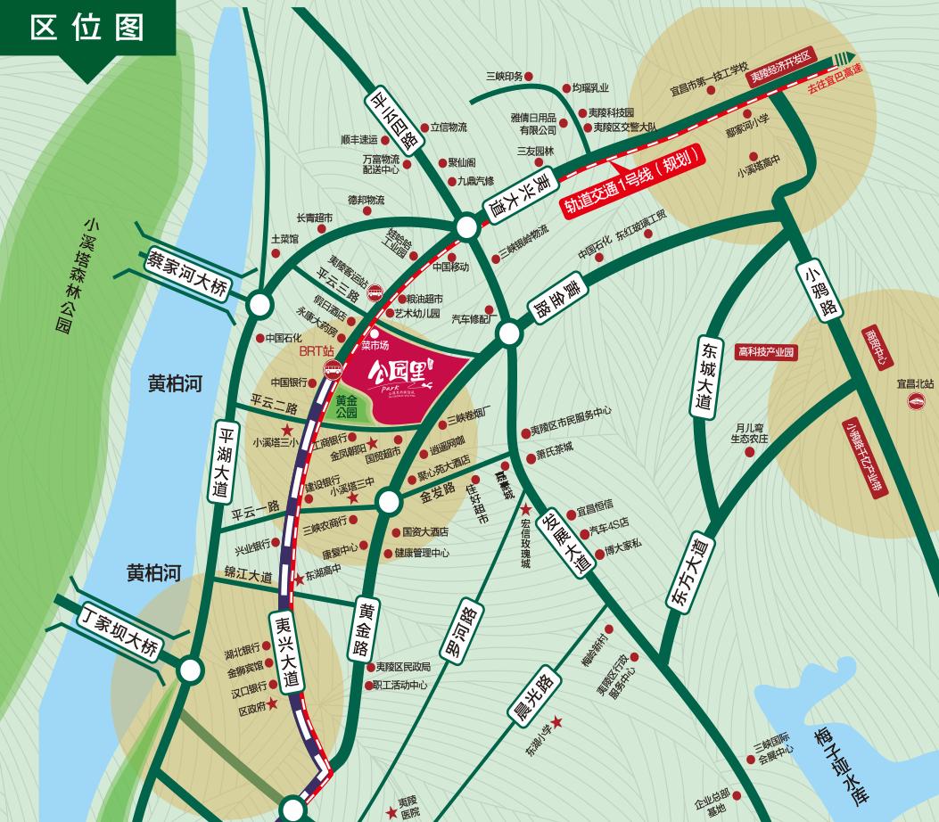 宏信·公园里3期位置图