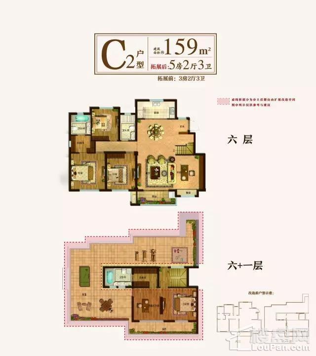 洋房C2户型