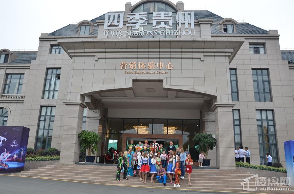 四季贵州实景图