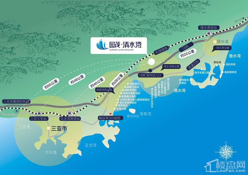 国茂清水湾位置图