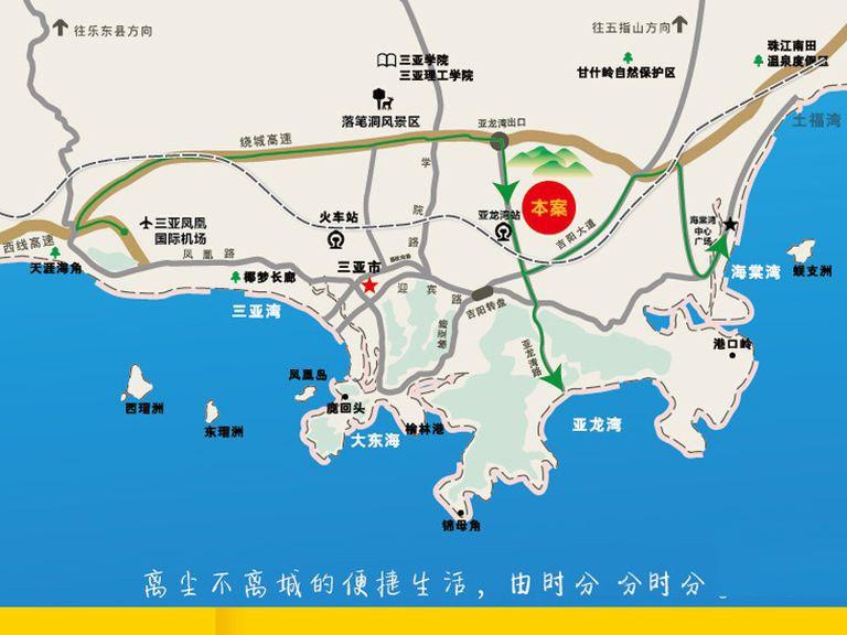 时分·亚龙湾位置图
