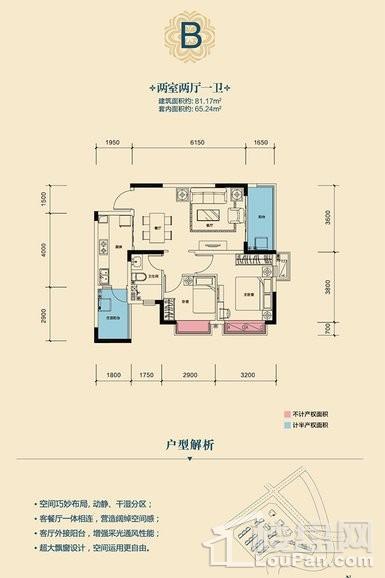 高层2/3号楼B户型