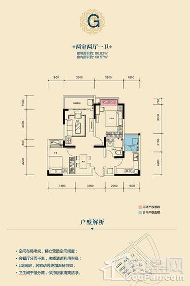 高层2/3号楼G户型