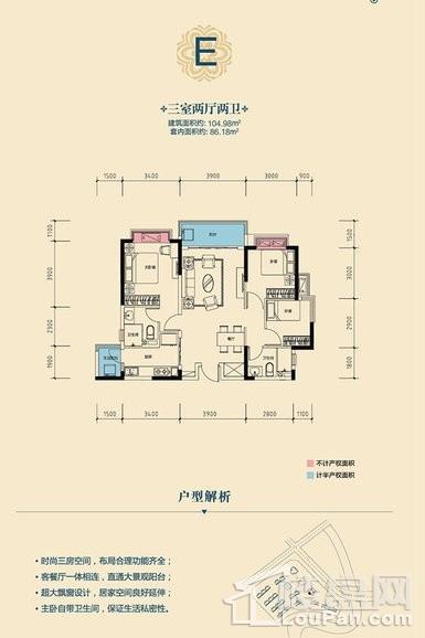 高层4号楼E户型