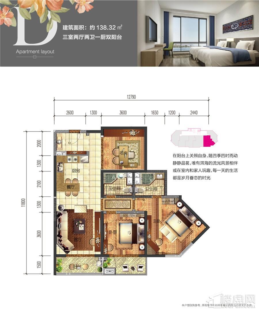 【8号楼SOHO精装公寓】D户型