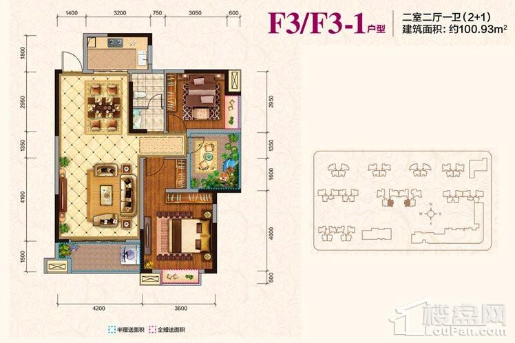 F3F3-1户型