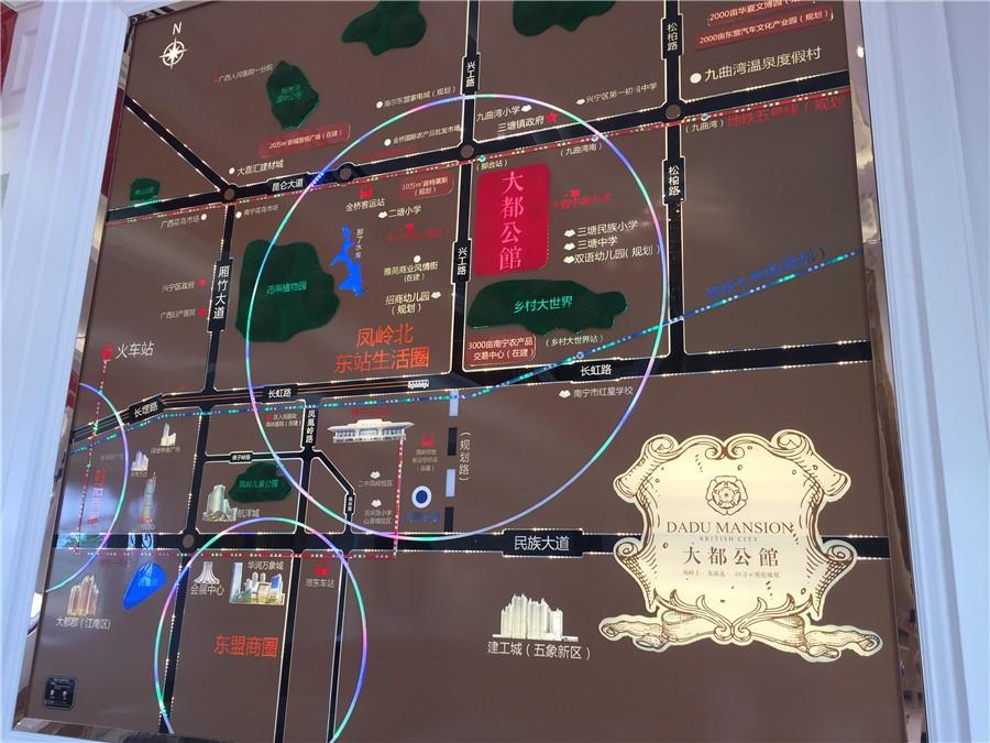 大都公馆位置图