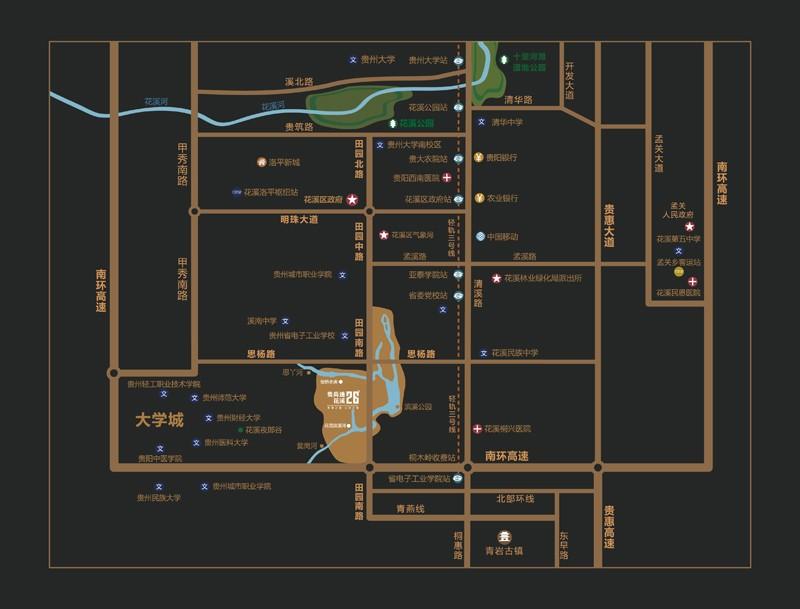 贵高速▪花溪26°位置图