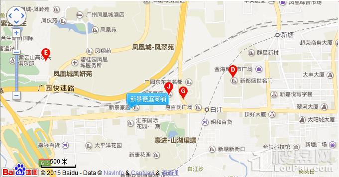 新景豪庭商铺位置图
